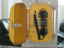 礦井隧道帶門蓋防水防潮調度電話機