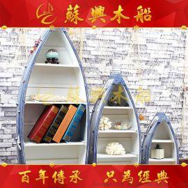 精品木质船型书柜 儿童房装饰木船 船型景观装饰摆件 颜色可选配