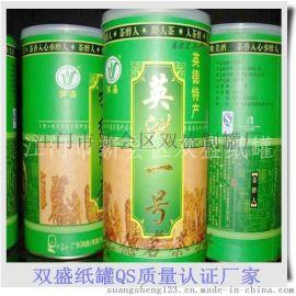 纸罐厂家供应彩色的圆形纸罐|307#易拉纸罐