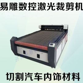 后备仓垫裁剪设备易雕YD1625激光切割机