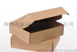 可定制服装飞机盒 邮寄纸箱 鞋盒批发厂家