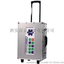 铝合金急救箱,医用急救箱,内科急救箱,外科急救箱,综合急救箱(图)120急救箱(图)