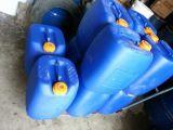 广东50双氧水价格 广州工业双氧水多少钱一吨