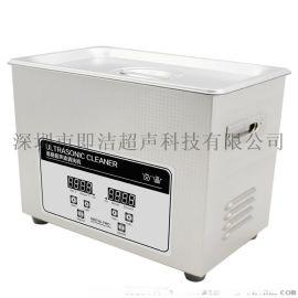 语路YL-020S超声波清洗机线路板五金零件实验室仪器件清洁清洗机