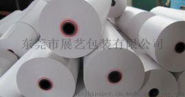 单光白牛皮纸_单光白牛皮纸价格_优质单光白牛皮纸批发