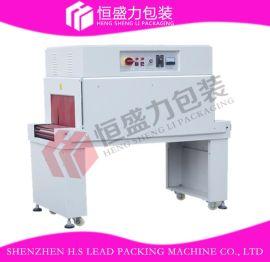 全自动POF膜热收缩机HP-5030,全自动热收缩包装机,封切热收缩包装机