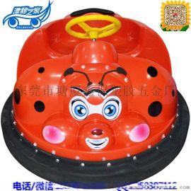 广场室内电瓶玩具车 咪咪赛车 新款儿童游乐场双人甲壳虫型