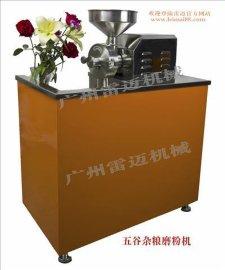 五谷杂粮店专用磨粉机 不锈钢小型高速粉碎设备