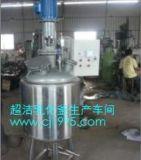 超洁洗涤剂专业生产设备