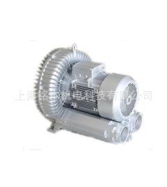 真空吊機吸盤用2HB830-AH07氣環式真空泵
