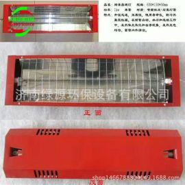 供应电热管红外线烤灯高校发热升温快厂家直销