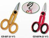 5.5寸不锈钢多功能工具剪 电工剪 线槽剪刀