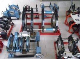 PE(聚乙烯)热熔管道焊接机(50-630型)