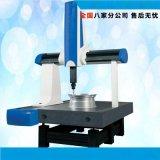 生产销售 手动三坐标测量仪 三维检测机