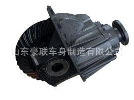陝汽德龍漢德橋後橋輪間差速器總成DZ95129320009 廠家價格圖片