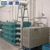 厂家直销蒸馏釜专用90kw电加热导热油炉 非标定制