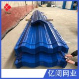 防風抑塵網工廠供應 金屬三峯防風抑塵網 鍍鋅噴塑擋風抑塵牆