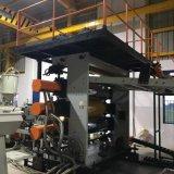 PP+木粉、PP+麻纖維板材生產線設備 PP木粉板