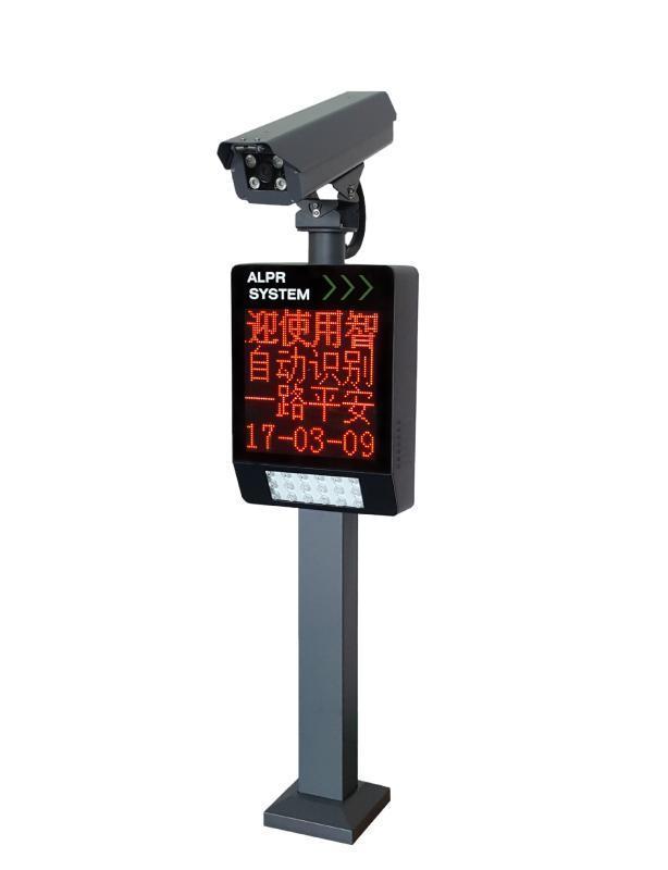 智慧停車場道閘收費管理小區門禁升降杆直杆道閘車牌自動識別系統