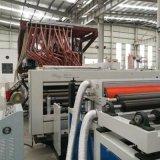 金韋爾CPE流延薄膜機設備