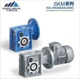 厂家直销SKM48B精密齿轮减速机准双曲面齿轮减速