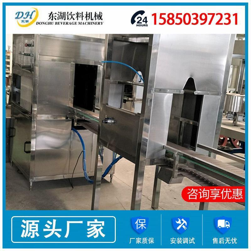 饮料机械 果汁饮料灌装机 热灌装三合一灌装机 纯净水生产设备