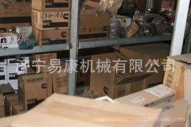 3893692支架密封垫 康明斯ISM/QSM发动機支架密封垫 3893692X