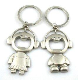 情侣钥匙扣 - 1