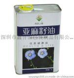 專業生產馬口鐵食用油罐 茶油罐鐵罐包裝 5升馬口鐵油罐 1.6升3升油罐 食用橄欖油罐生產廠家