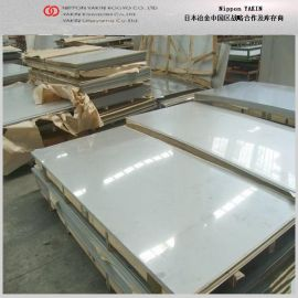 鎳鉻鉬合金Inconel 625熱軋中厚板