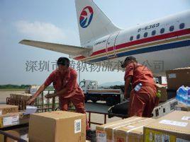 电解质国际快递=雪种空运=雪种国际空运