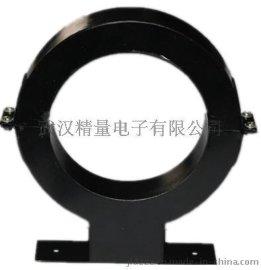 霍尔双向直流电流传感器/变送器