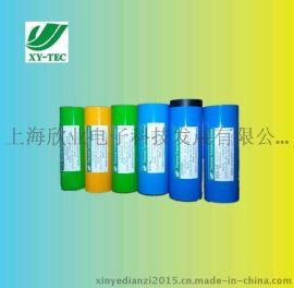 进口热转印碳带,蜡基条码碳带,高速变压式热转印碳带色带,增强蜡基、混合基、树脂基碳带