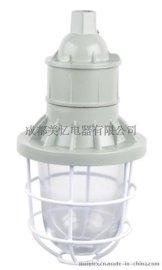 BAD55-J45W防爆节能灯