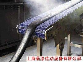 上海菊浩产的HP8500网链/HP8500网带