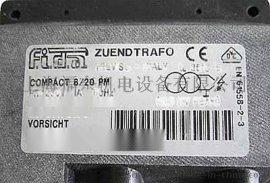 意大利飛達FIDA點火變壓器8/30PM、10/20CM、10/30CM