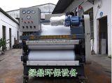 綠鼎環保LDBZ1000豆腐壓榨機