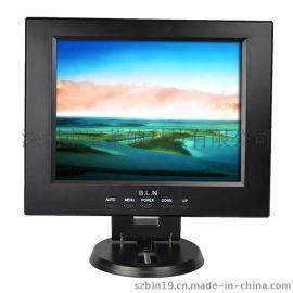 9.7寸IPS屏高清液晶显示器