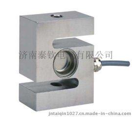 TQ-A2方S型拉压称重传感器