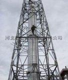 铁塔厂家生产定制各种钢结构支架角钢塔 钢结构承重工作平台 联系电话:13383687890