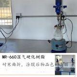 五金油墨树脂 MR-660湿气硬化树脂