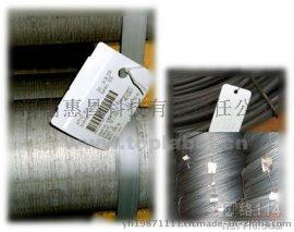 钢铁厂专用高温吊牌挂牌