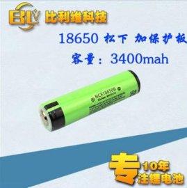 进口松下18650锂电池3.7V 3400mah加保护板强光手电筒电池