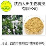 金银花提取物绿原酸98%