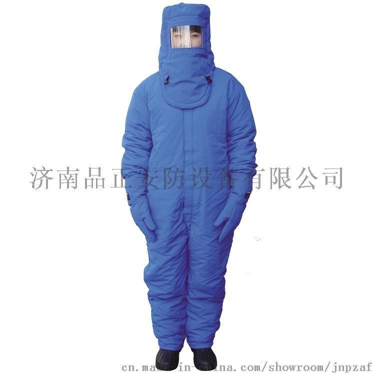 济南品正液氮防护服 带背囊式JNPZ-001/