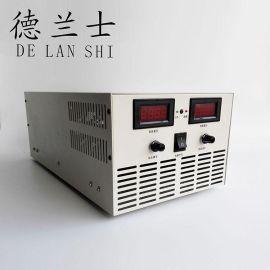 492V蓄电池组高压充电器