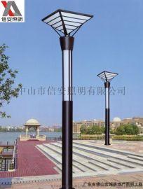 中山信安照明批发直销生产质优价廉高亮度LED庭院灯、LED路灯