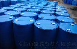 宜春99.9%甲醇|宜春生物醇油甲醇|宜春精甲醇|宜春工业酒精