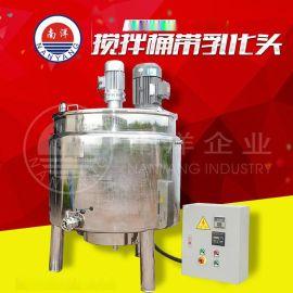 不锈钢液体搅拌桶调配罐 乳化搅拌罐食用菌拌料机