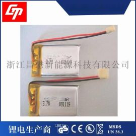 厂家直销402030 聚合物锂电池3.7V200容量蓝牙音箱充电电池